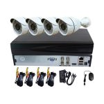 Video Security CCTV Surveillance System, 4CH AHD Full Kits + 4PCS Outdoor/Indoor Cameras,Night Vision